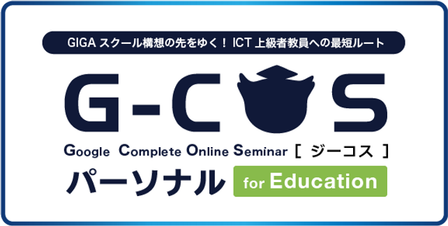 edu5.png