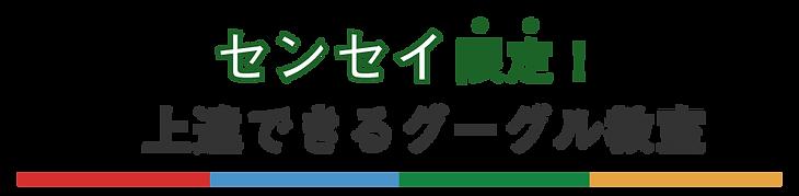 sensei_22_2.png