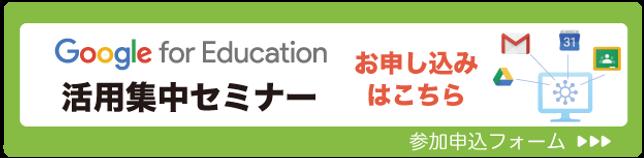 edl_edu_site_01.png