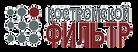 kostromskoy-filtr_logo.png