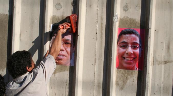Faces-visages du parc 2006 Tirages numériques sur papier