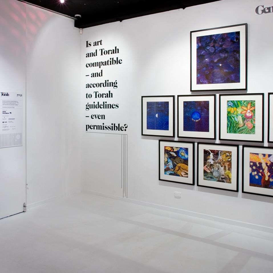 PaintingTheTorah_Exhibition