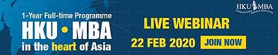 HKU MBA Live Webinar with Alumni