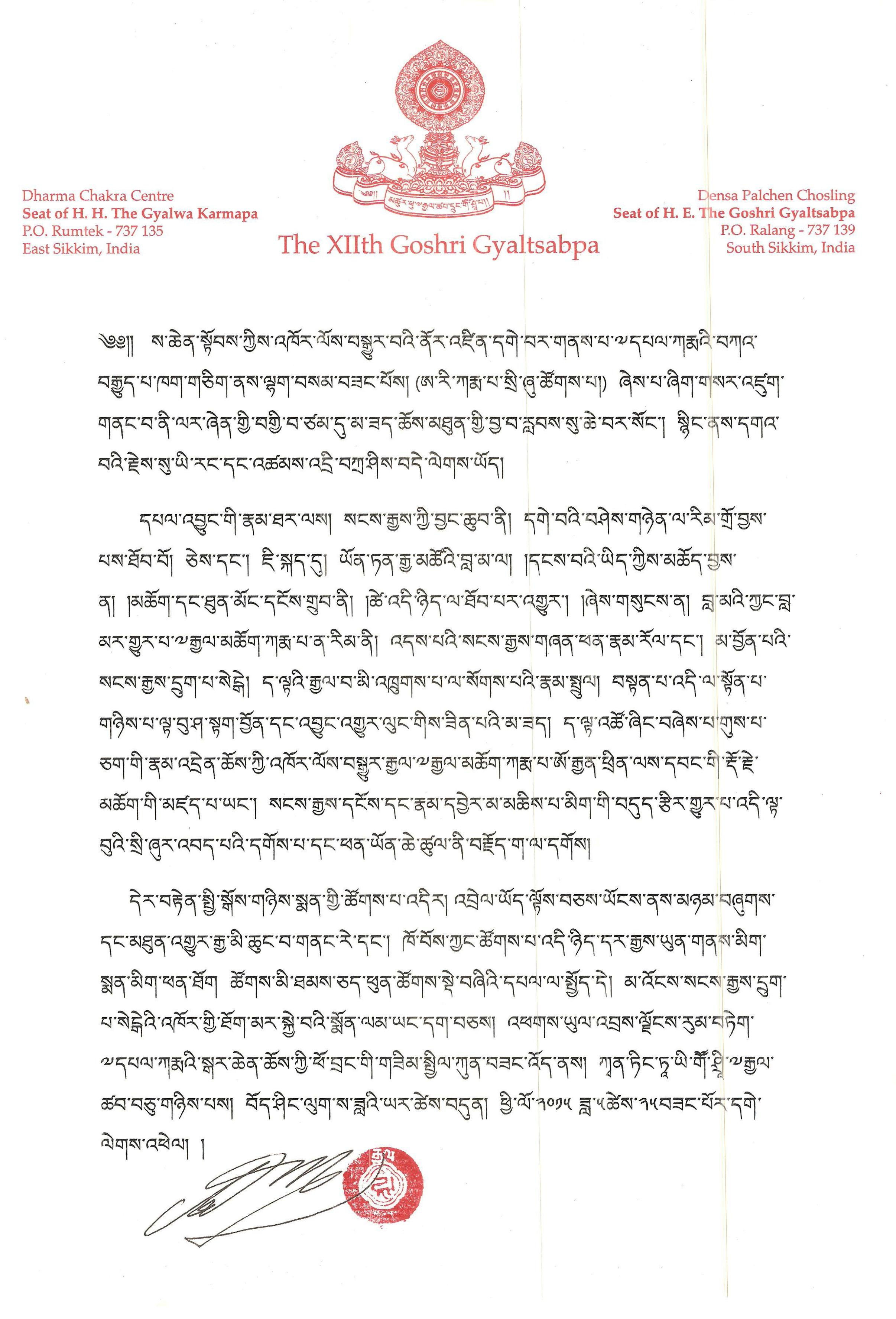 From H.E. 12th Goshri Gyaltsapa