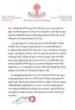 From H.E. 12th Goshri Gyaltsapa