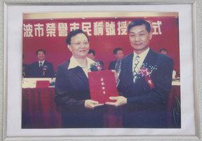 宁波市荣誉市民