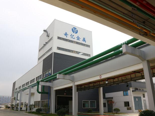 厂区内部.JPG