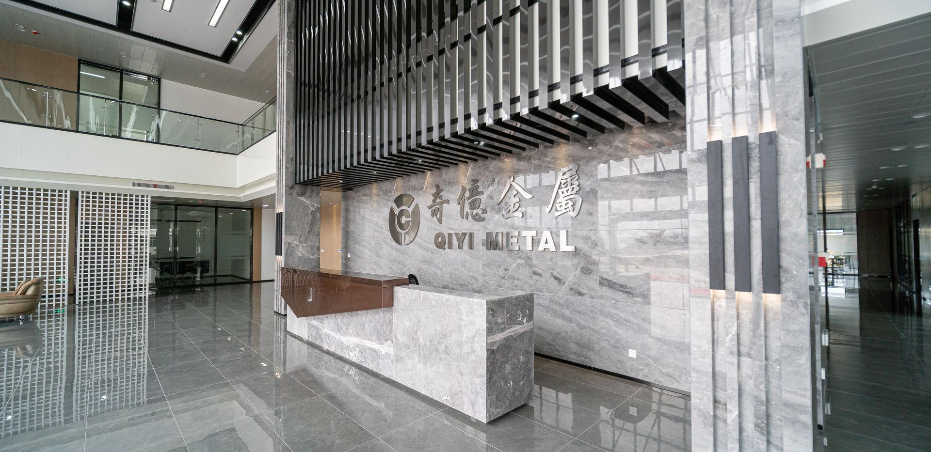 行政楼前台大厅.JPG