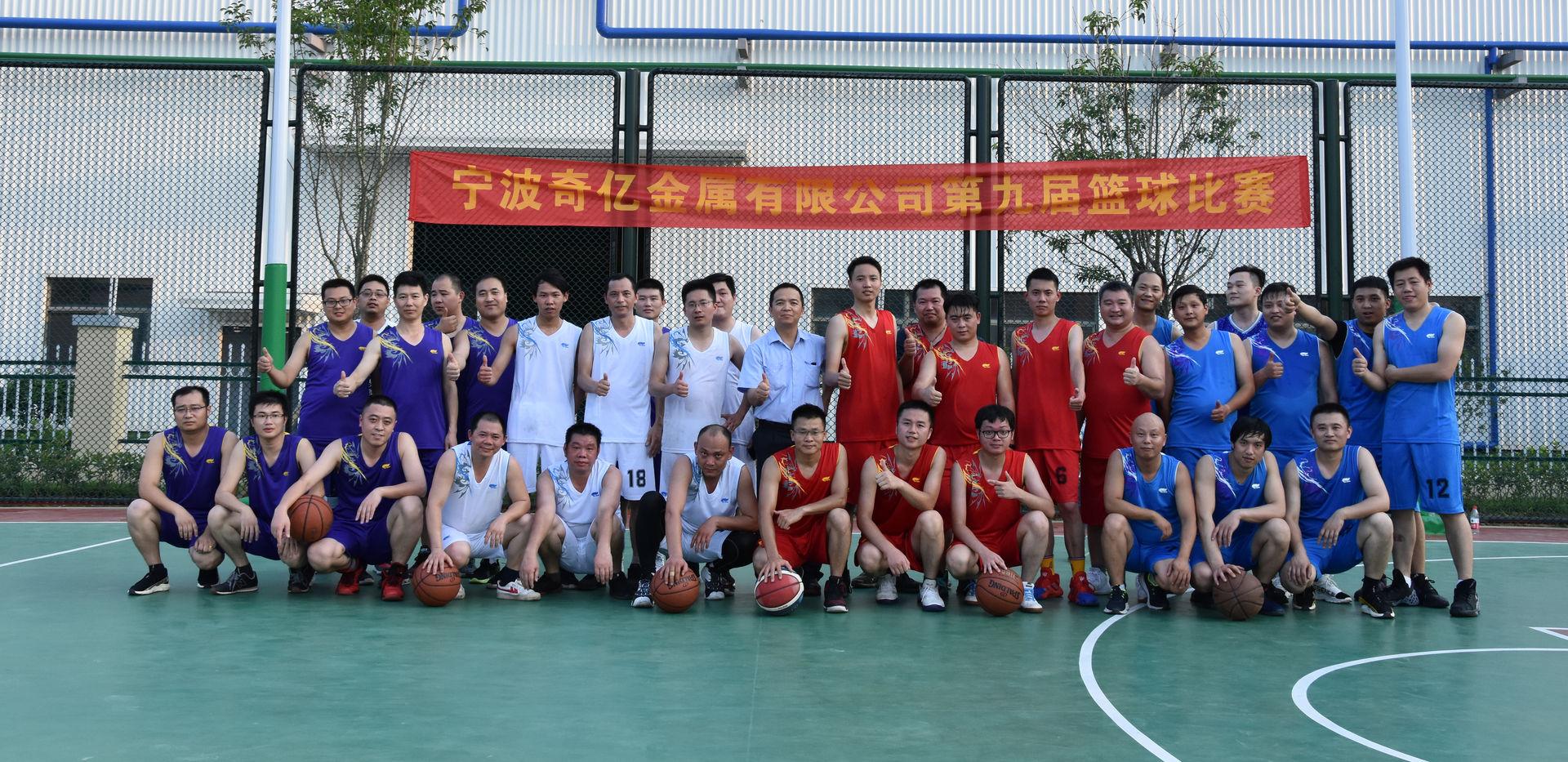 奇亿公司篮球比赛合影.JPG