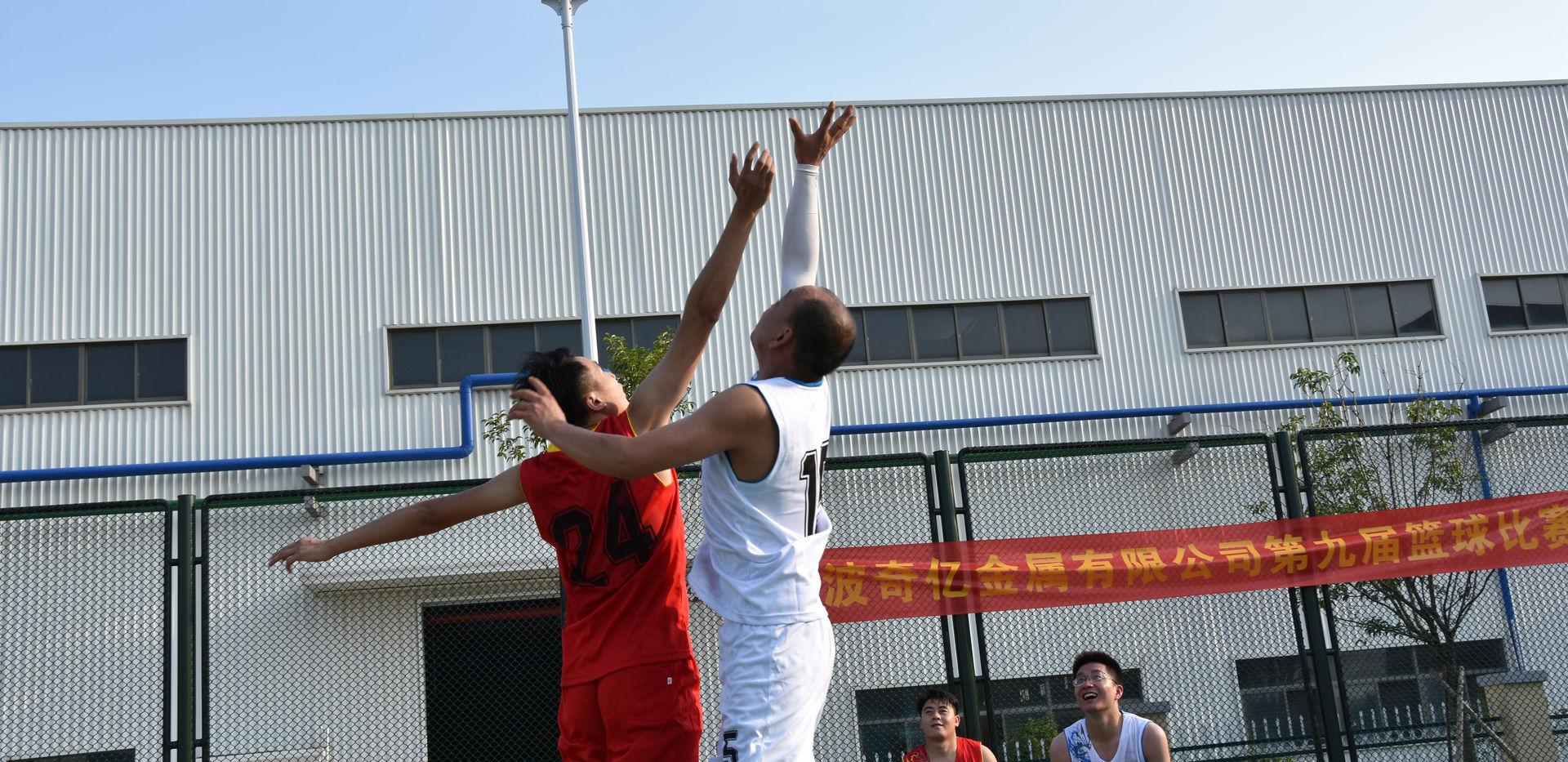 奇亿公司篮球比赛.JPG
