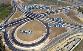 תכנון תחבורה