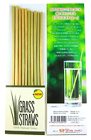 GRASS-STRAWS-package-small.png