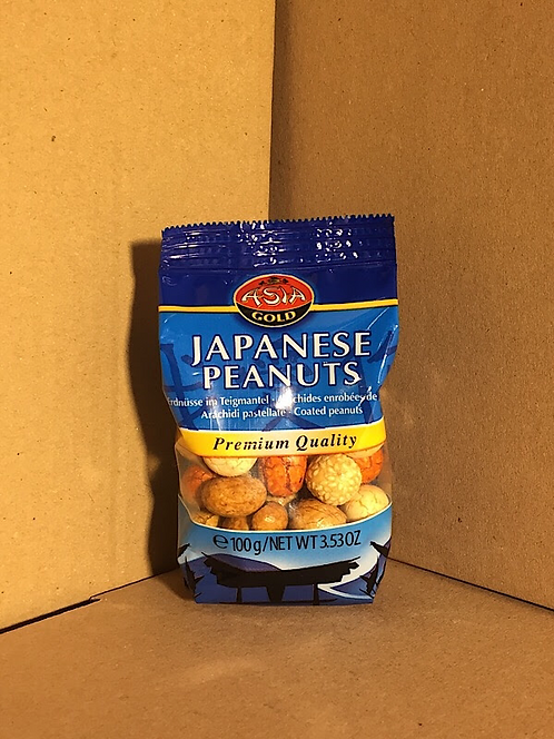 Assortiments de gâteaux apéritifs japonais 100g