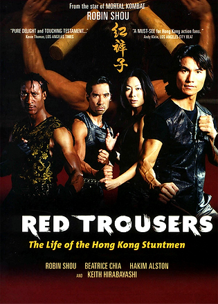Red Trousers- The Life of the Hong Kong