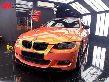 BMW 335I Magic Gold Pink Front