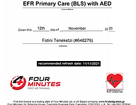 first aiders diploa.png