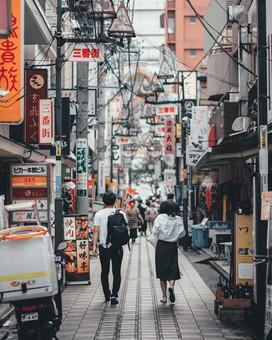 When in Japan_20180118_211834.jpg