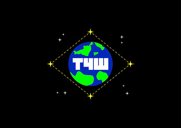 T4WlogoPlanet copy 11.jpg
