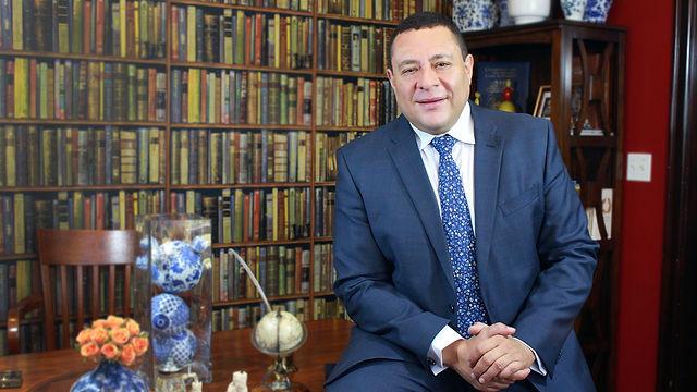 Conversatorio Doctor Luis Javier Cárdenas Herrera