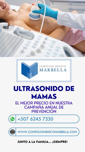 Mamografía, Complejo Médico Marbella, MSN Salud Noticias