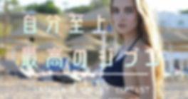 ヤセコンLINE200810.jpg