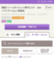 20-06-04-14-12-13-333_deco.jpg