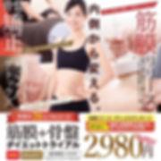 20190330川崎.jpg