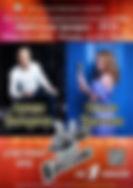 афиша ирбит свердловская область екатеринбург ирбитская ярмарка артем каторгин голос концерт на площадь имени ленина главной площади 2019 ярмарка межрегиональная выставка ярмарка