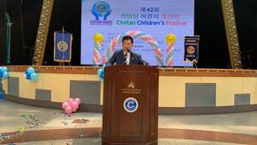 (주)선행, 키비탄 어린이 대잔치 행사 참여