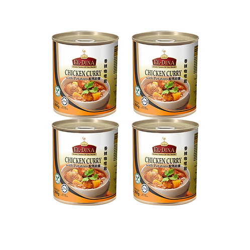 [Bundle of 4] EL-Dina Chicken Curry with Potatoes