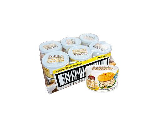 [Bundle of 12] El-Dina Shredded Chicken Halal - Mayo,Tandoori,Springwater,Peri
