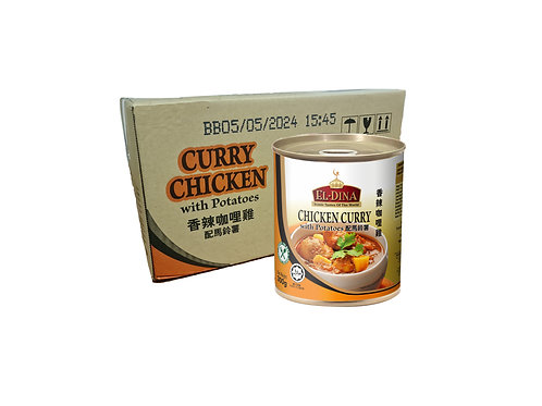 [Bundle of 12] EL-Dina Chicken Curry with Potatoes