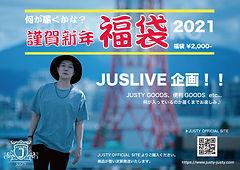 fukubukuro2021.jpg