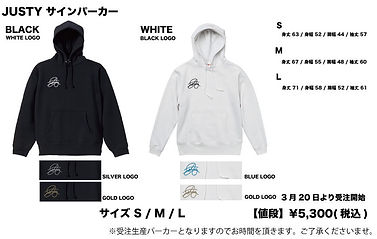WHITE-DAY 2.jpg