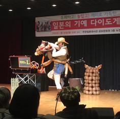 韓国公演1