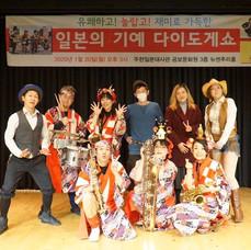 韓国公演2