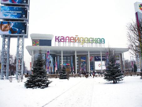 """5 декабря состоится внеочередное собрание СНТ СН """"Садовод-2"""""""