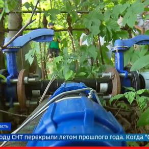 """Репортаж Россия 1, программа """"Вести"""" о нарушенном водоснабжении"""