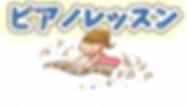 スクリーンショット 2020-04-20 17.58.27.png