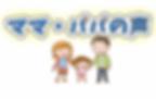 スクリーンショット 2020-04-20 17.58.58.png