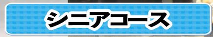 スクリーンショット 2020-04-20 16.32.16.png