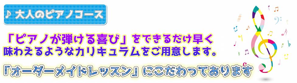 スクリーンショット 2020-04-20 12.58.02.png