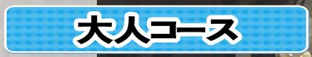 スクリーンショット 2020-04-20 16.29.38.png