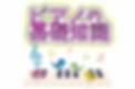スクリーンショット 2020-04-20 20.12.43.png