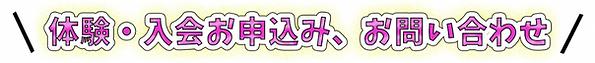 スクリーンショット 2020-04-21 9.02.47.png