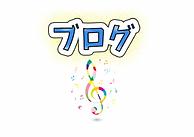 スクリーンショット 2020-04-20 20.17.18.png