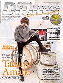 drummagazine201712.jpg