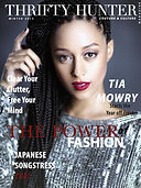 thriftyhuntermagazine_cover.jpg