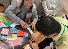 (新)4折り紙-min.jpg