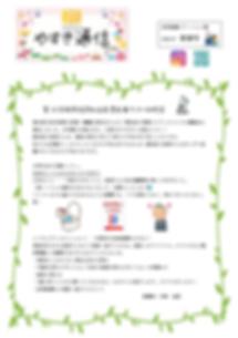 2020新春1-min.png
